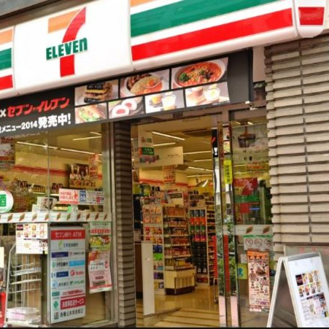 7 Eleven – Expédition de vos bagages au Japon